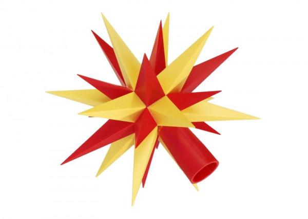 Ersatzstern für Herrnhuter Sternenkette A1s in Gelb-Rot